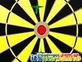 Oyun Rapid -fire dart. Online Play