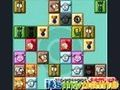 Oyun Animal Island. Online Play