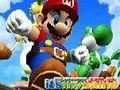 Oyun Super Mario Bros: The Return. Online Play